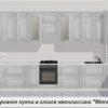 Дизайн проект кухни. Кухни на заказ в Калининграде