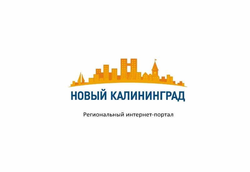 Заказать шкаф купе в Калининграде