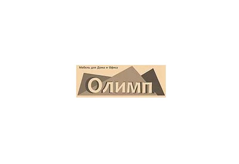 Олимп в Калининграде