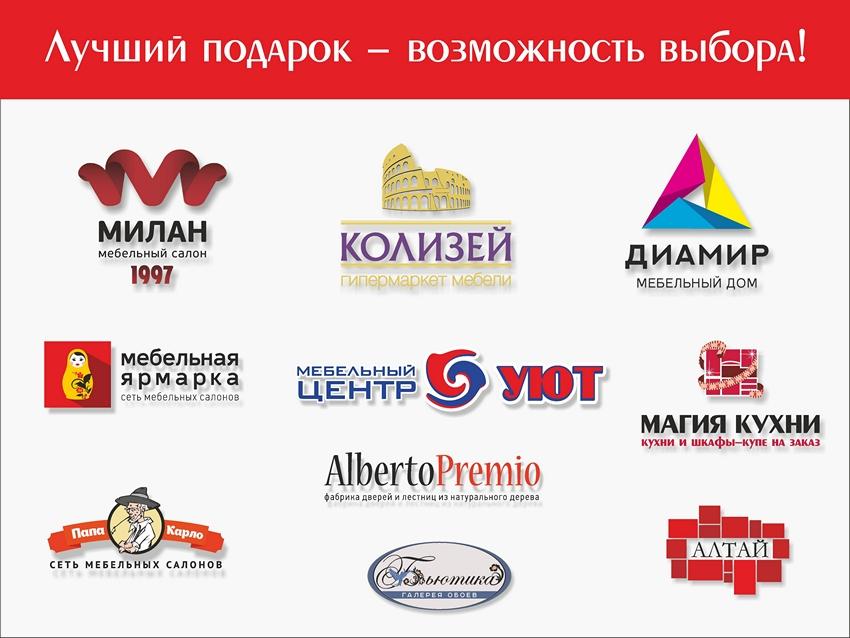 Подарочный сертификат. Шкафы купе на заказ в Калининграде