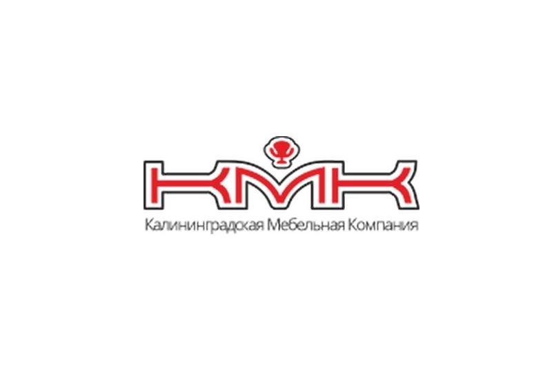 КМК в Калининграде