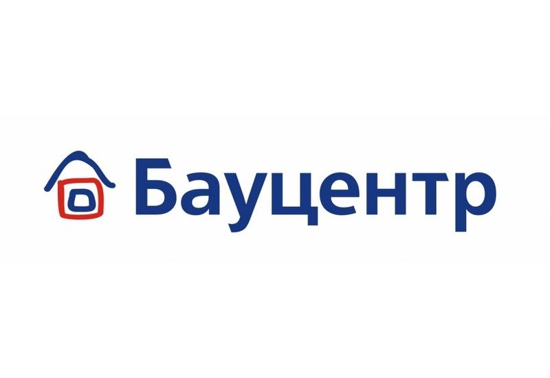 Бауцентр в Калининграде