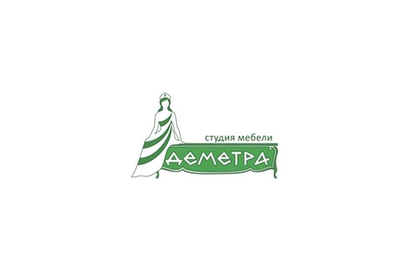 Диметра в Калининграде.