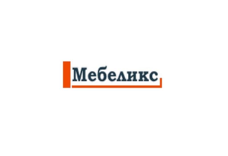 Мебеликс в Калининграде