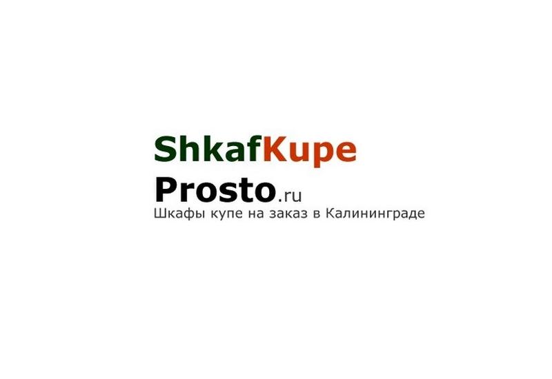 shkfkupe в Калининграде
